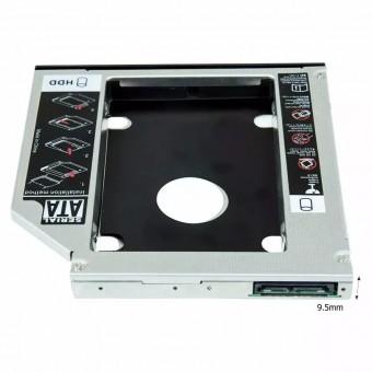 CADDY 9.5 ADAPTADOR DVD P/ HD OU SSD DE ULTRABOOK